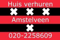 Huis Verhuren Amstelveen Logo